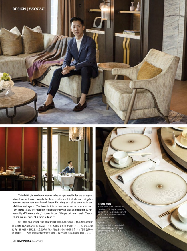 Home-Journal-May-2019-Andre-Fu-page-4
