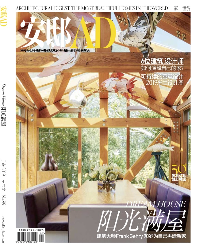 AD-China-july-2019-01