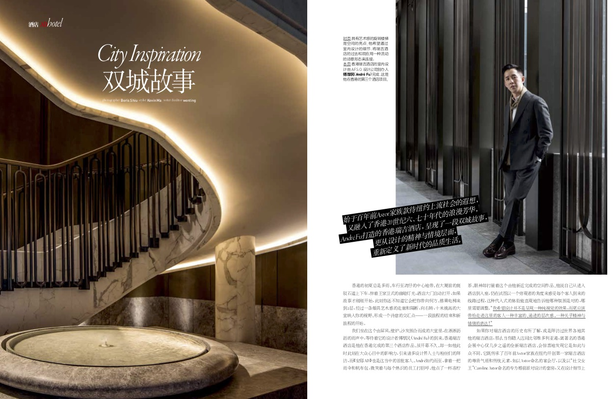 AD-China-july-2019-02